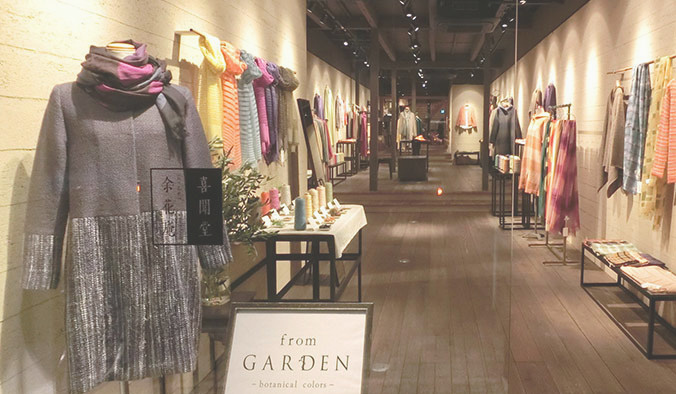 野の花工房 展示会「from GARDEN -botanical colors-」