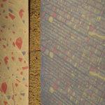 京都工芸繊維大学 伝統の虫vol.11 「都市に生きる工芸」
