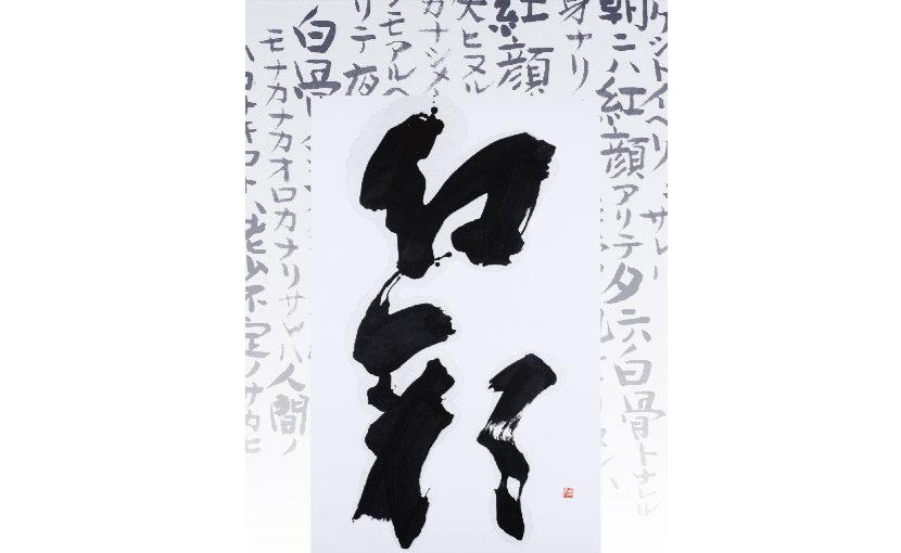 hatanaka-sama4